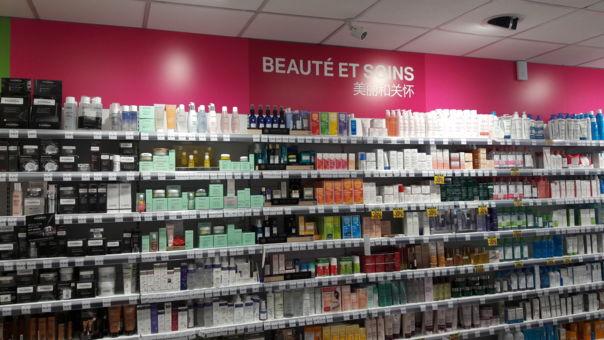 Pharmacie du Javelot,PARIS